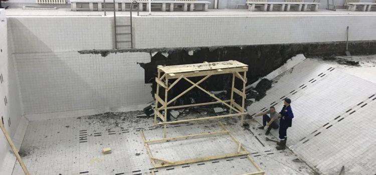 Капитальный ремонт здания плавательного бассейна в Ханты-Мансийске