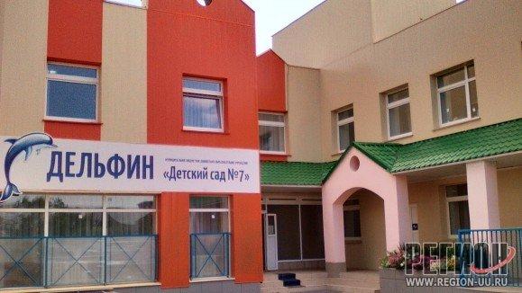 Обслуживание и поставка химии Троицкий детский сад «Дельфин»