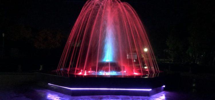 Фонтан на территории «Парка культуры и отдыха «Винновская роща»» в городе Ульяновск