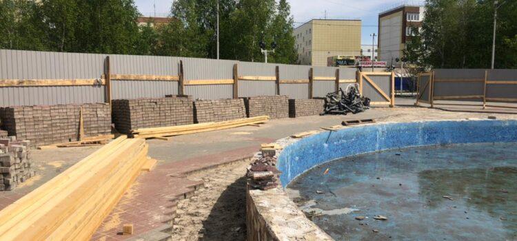Реконструкция бульвара в Когалыме